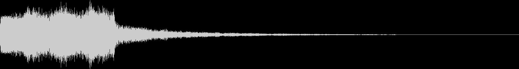 シンプル アナログ ファンファーレ 08の未再生の波形