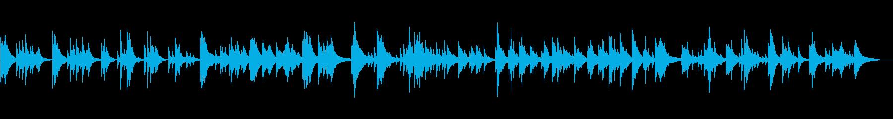 リラックスできる静かなピアノメロディーの再生済みの波形