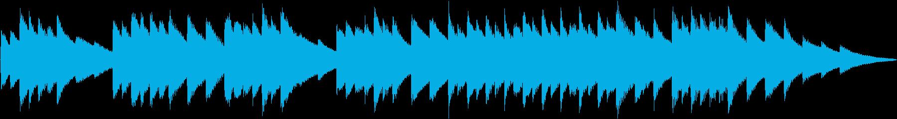 オルゴール曲で、中毒性のある曲です。の再生済みの波形