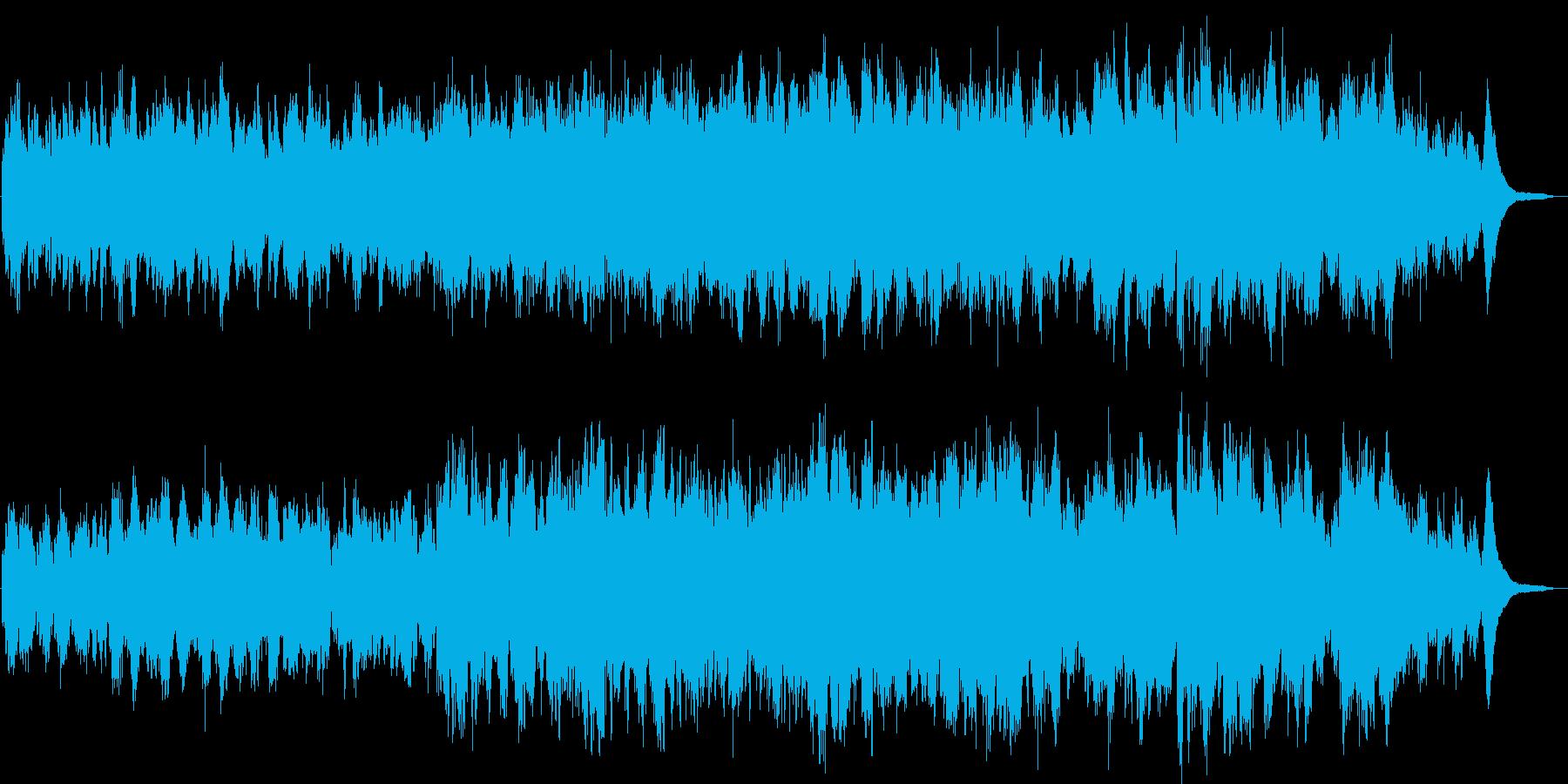 ピアノとバイオリンとチェロの神秘的な曲の再生済みの波形
