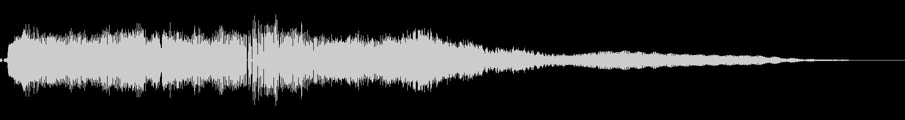「ヴァオーーーン」【爆撃音・ジェット音】の未再生の波形