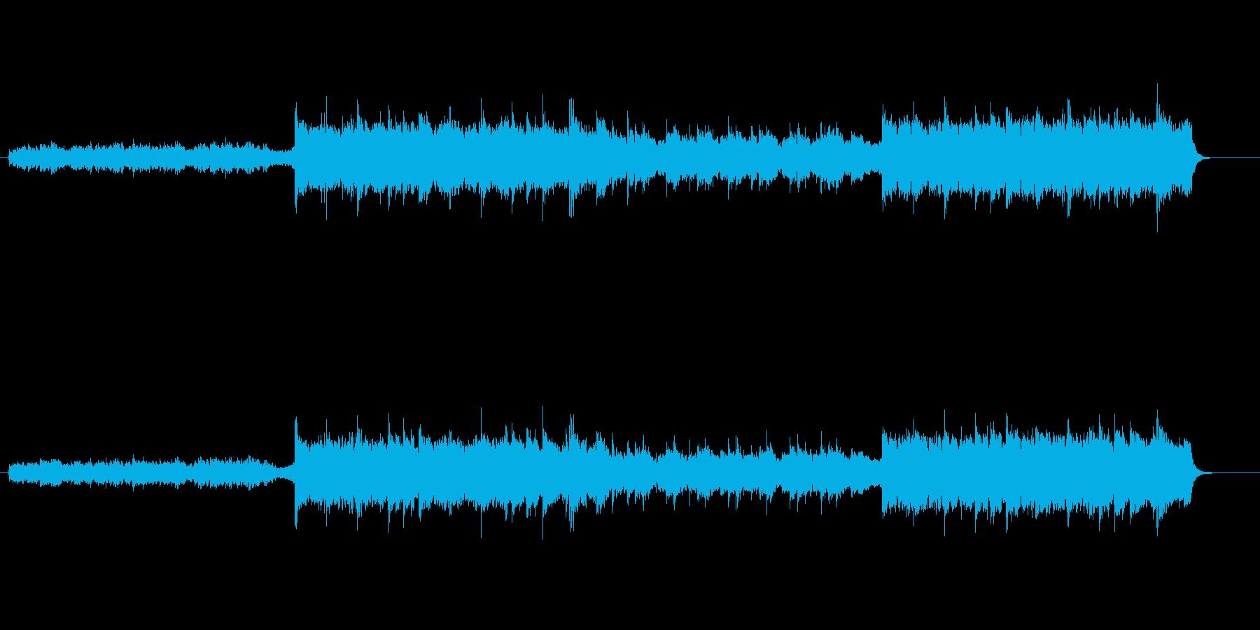 ダイナミックに盛り上がるバラードの再生済みの波形