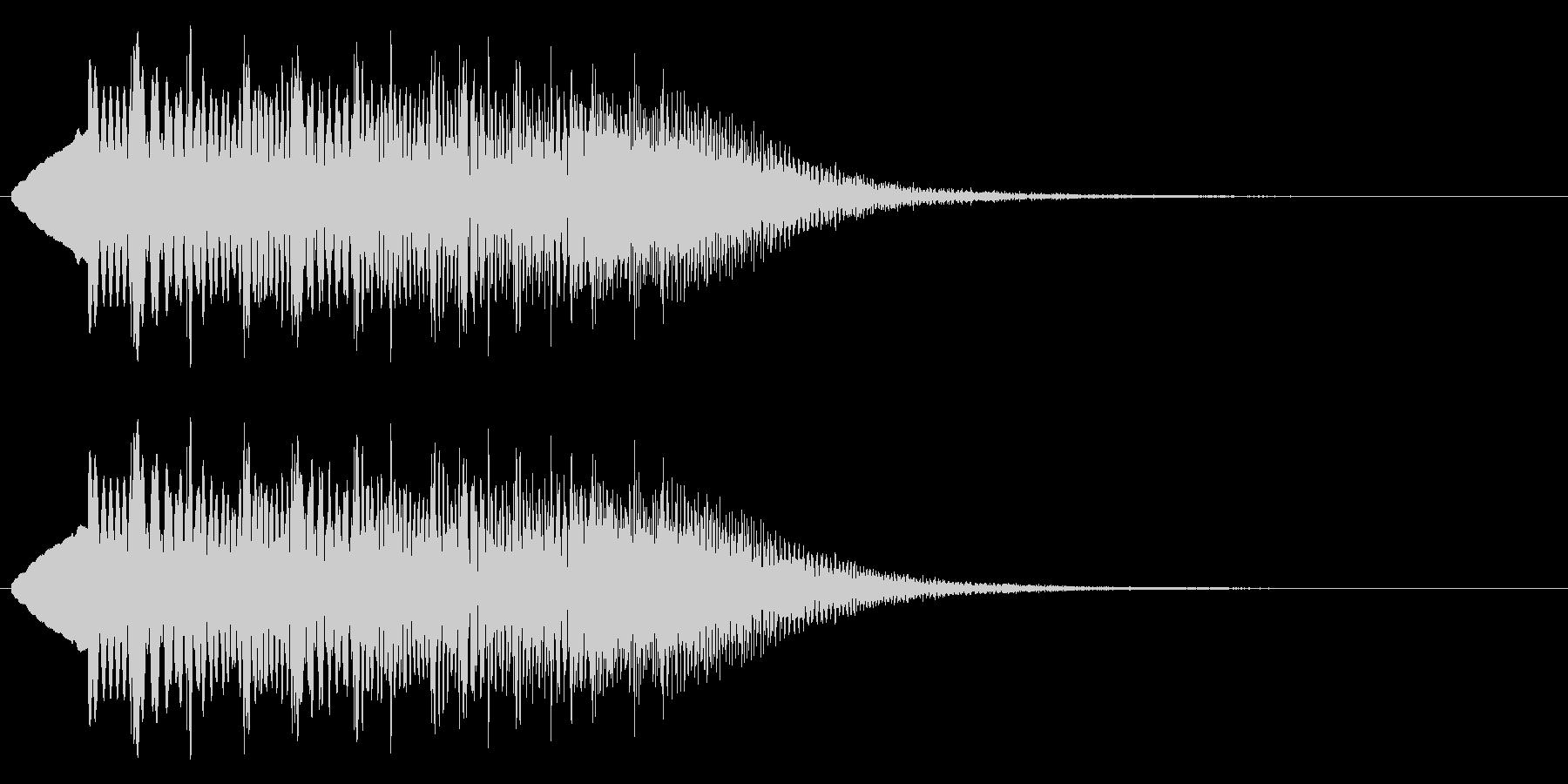 くるりんと回りたくなる音の未再生の波形