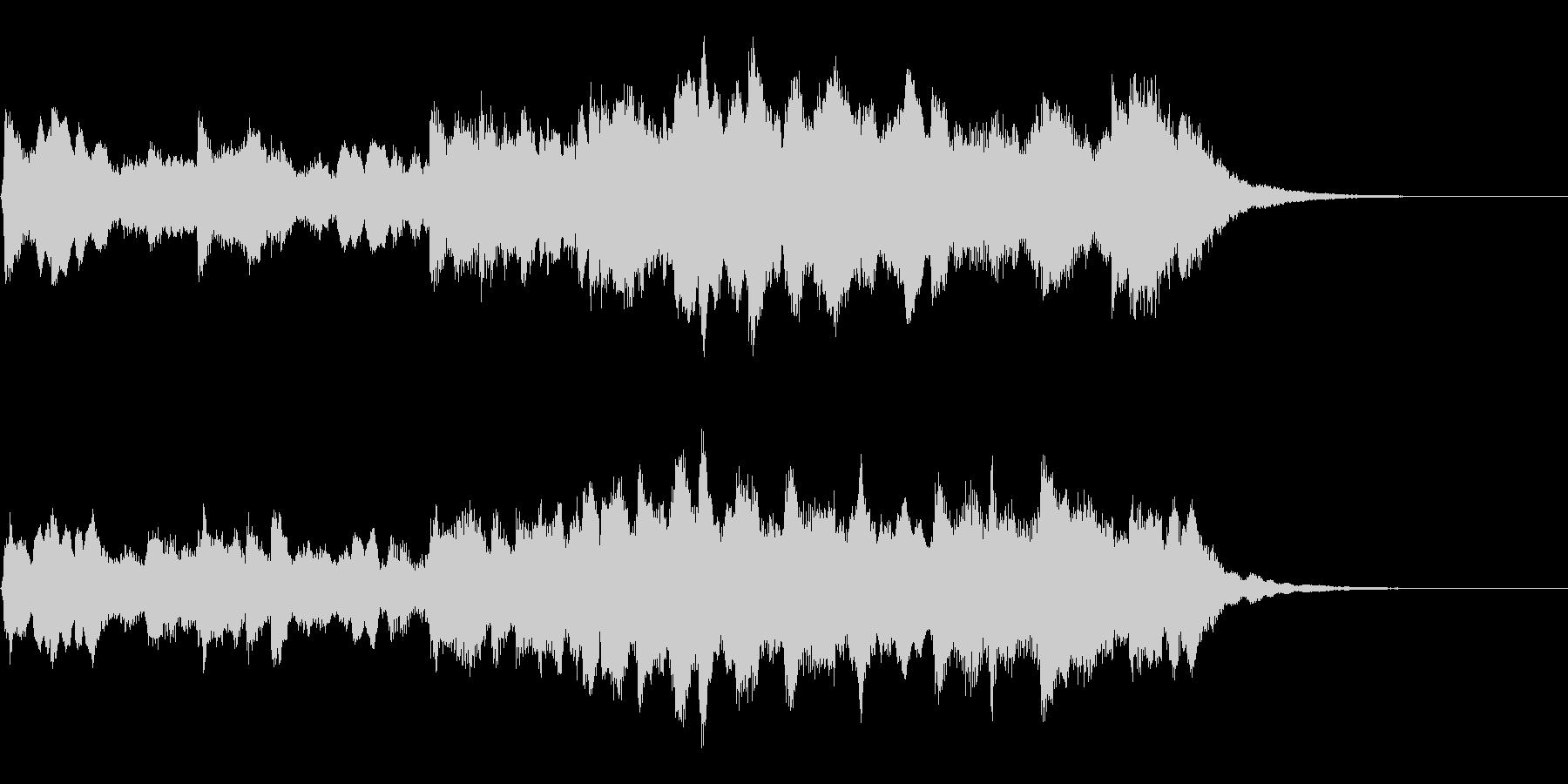 ハープソロ ノスタルジーの未再生の波形