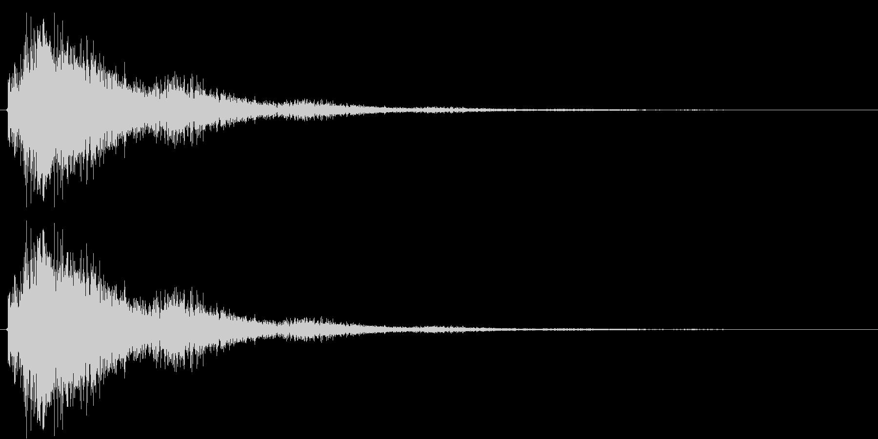 ズドーンの未再生の波形