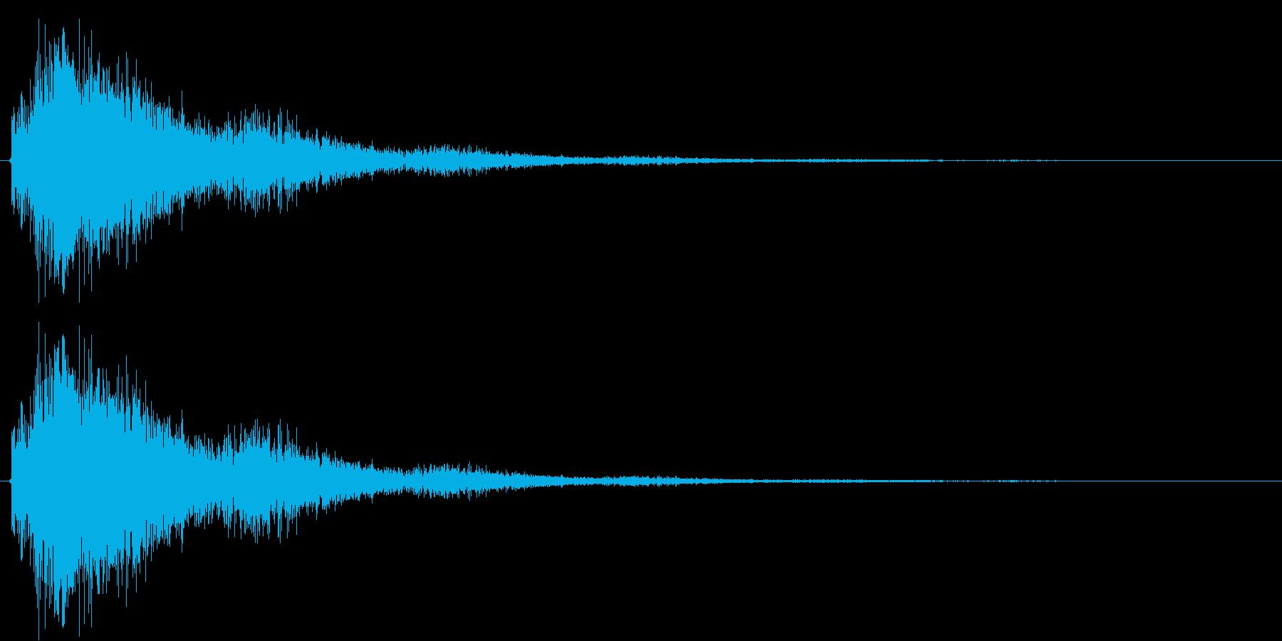 ズドーンの再生済みの波形