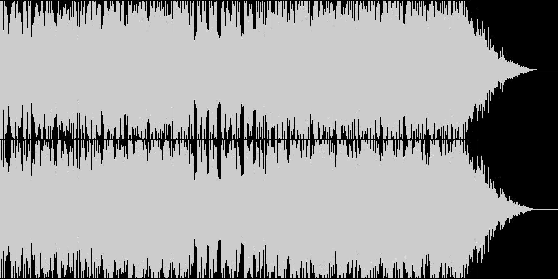 破壊力のあるインダストリアルロックの未再生の波形