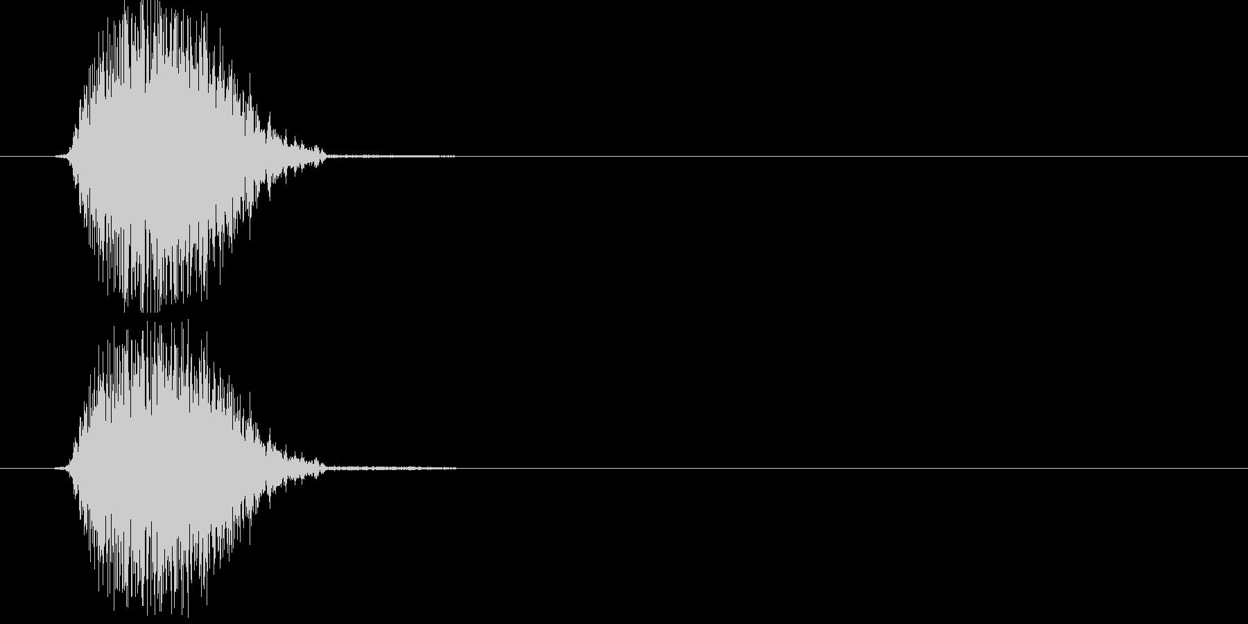 シュッ(スワイプ、アプリ)の未再生の波形