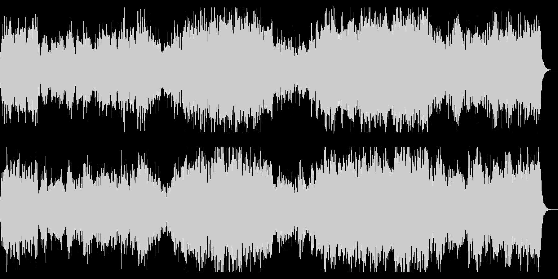 ダークファンタジー向け 荘厳、幻想的な曲の未再生の波形