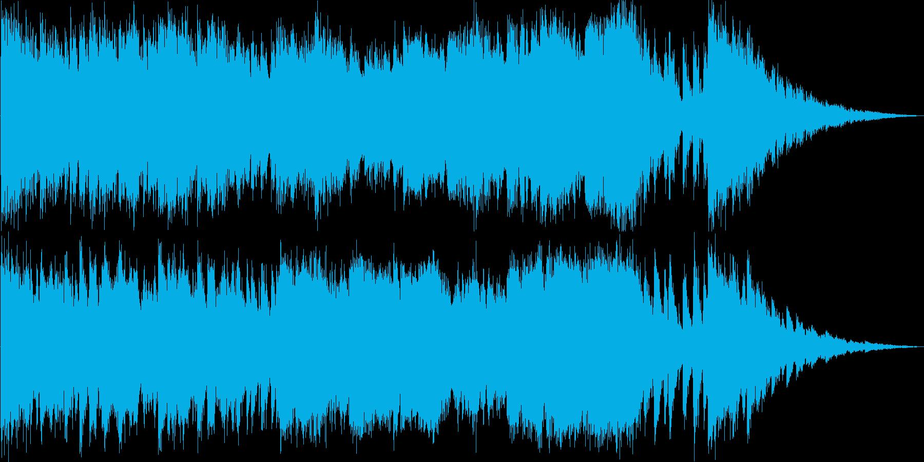 元気な行進曲の再生済みの波形
