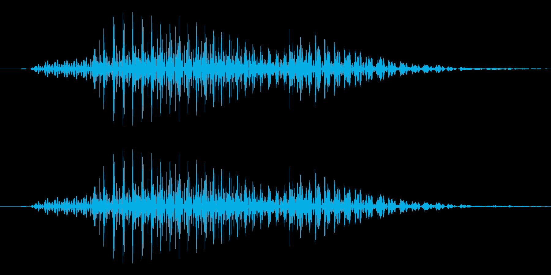 9 (nine, 英語、男国女性声優J…の再生済みの波形