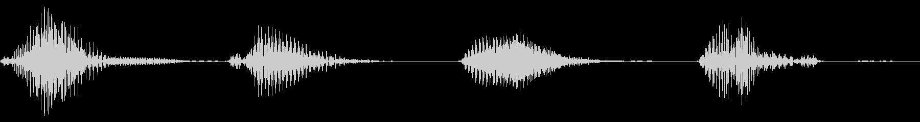 1,2,3,4の未再生の波形