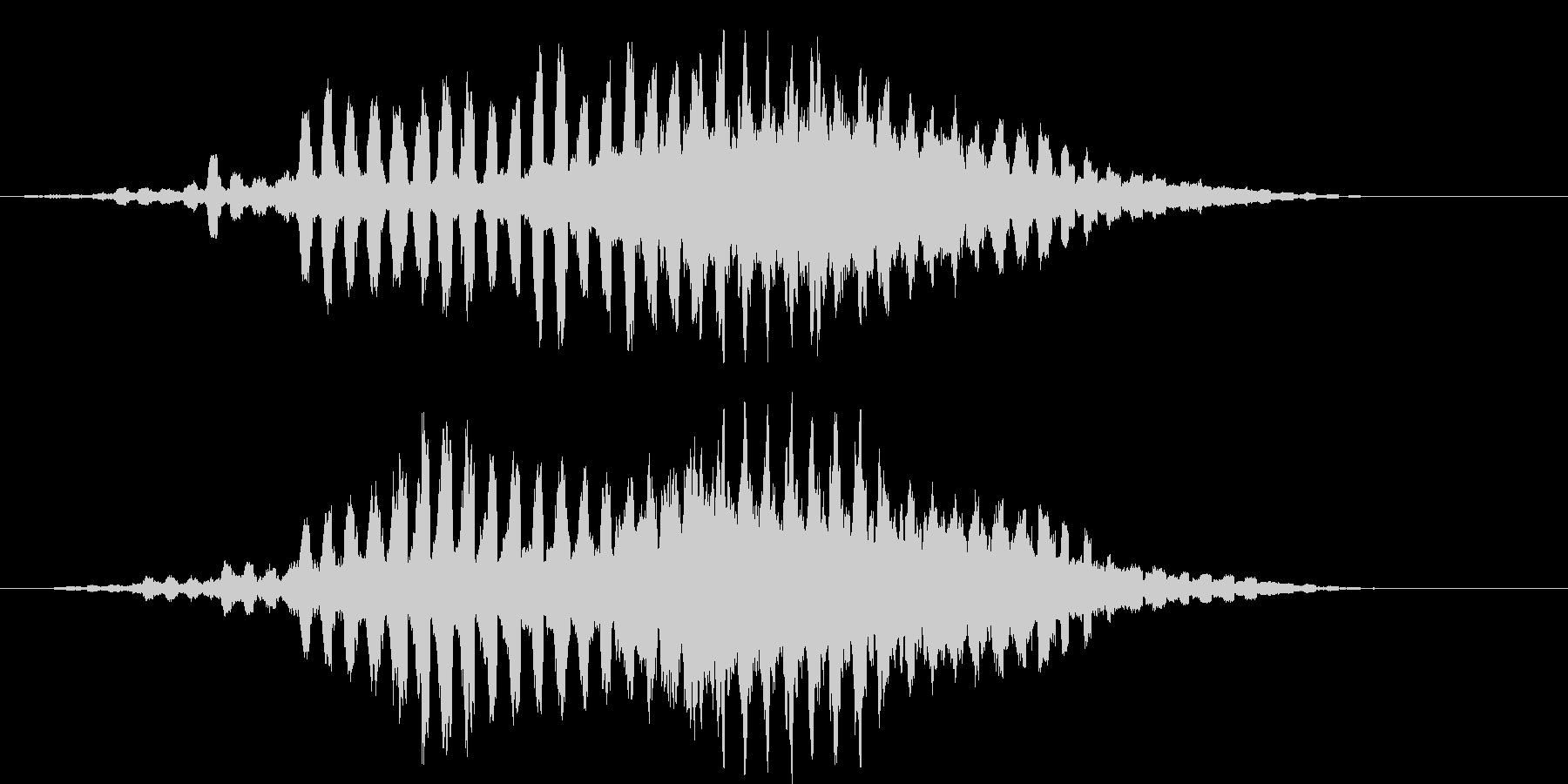 コズミック・キラキラ音の未再生の波形