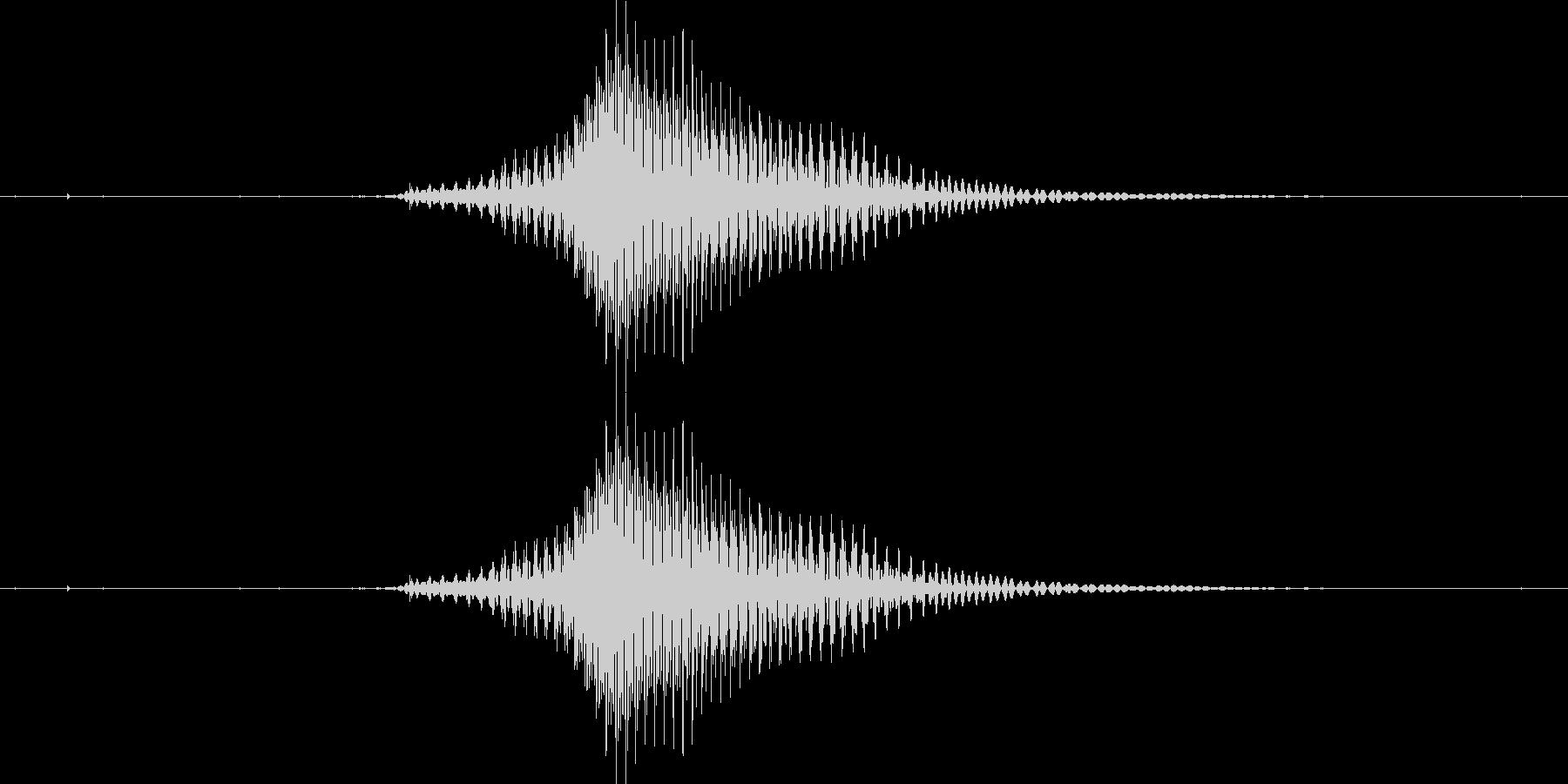 【数字】4(よん)の未再生の波形