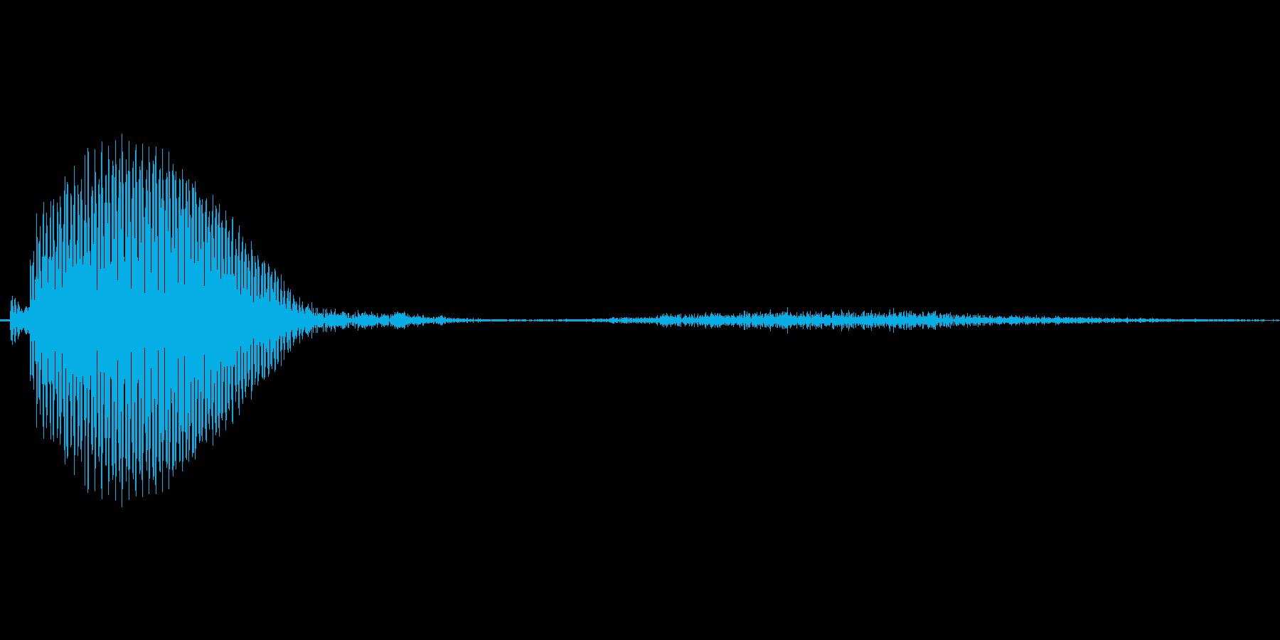 うっ【ダメージボイス、悲鳴】の再生済みの波形