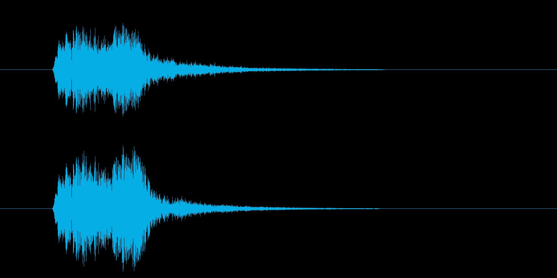 ヒュンヒュン(お知らせ、合図)の再生済みの波形
