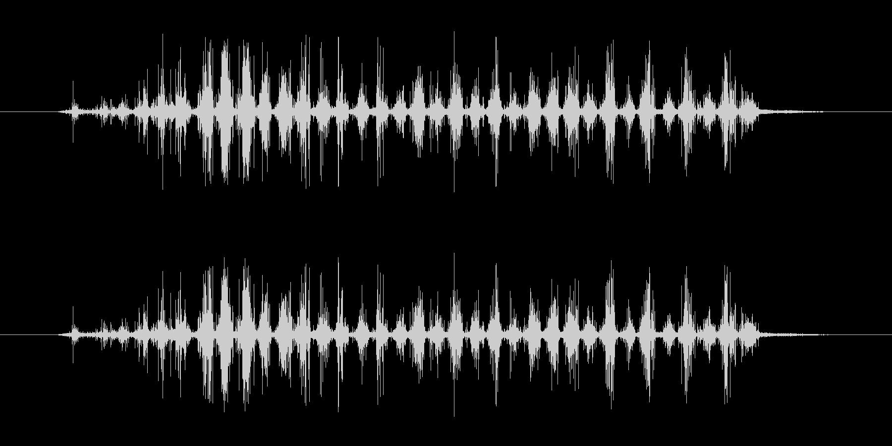 ブラッシング音。の未再生の波形