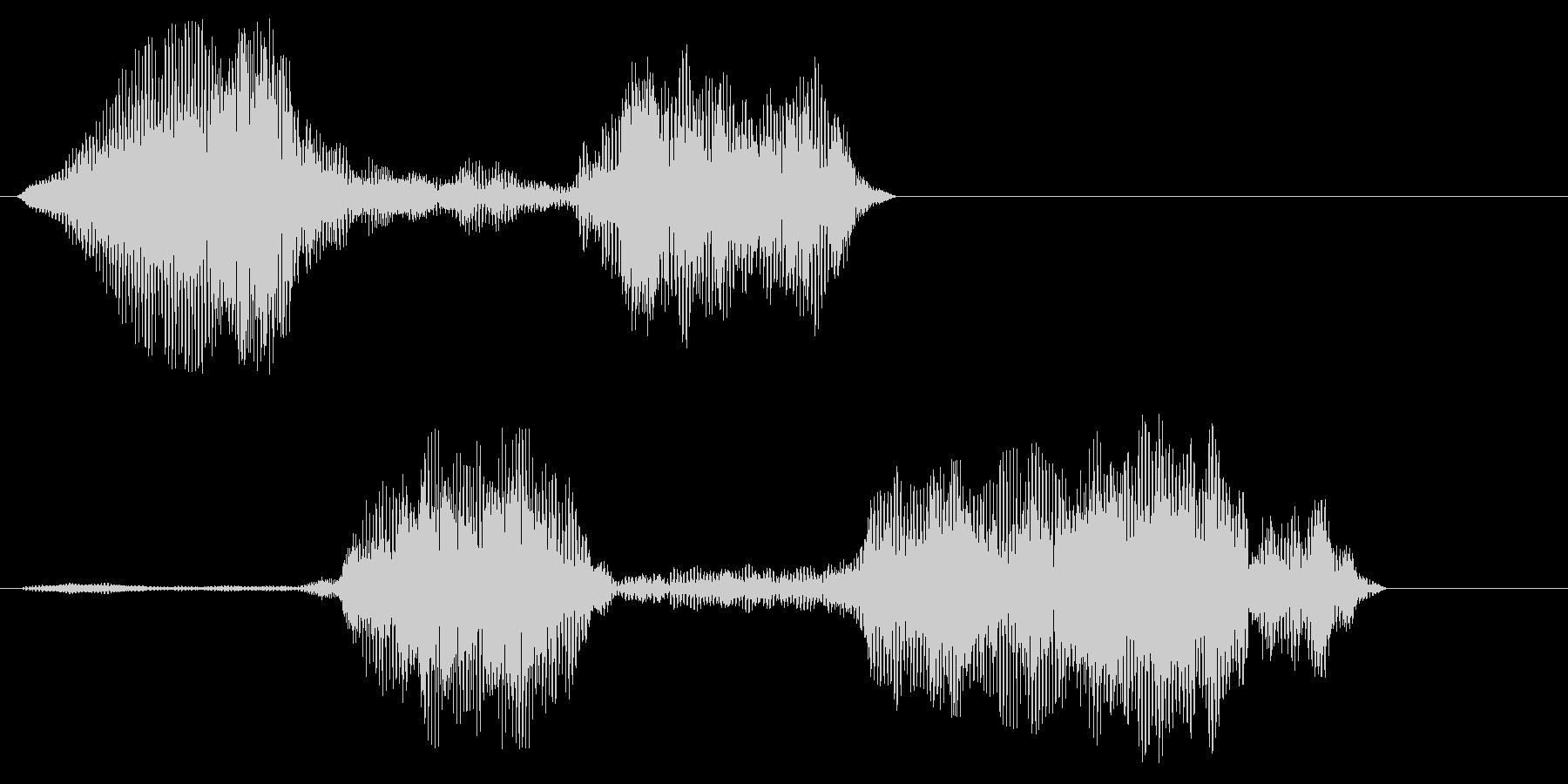 イヤイヤ(甲高い電子音の効果音)の未再生の波形