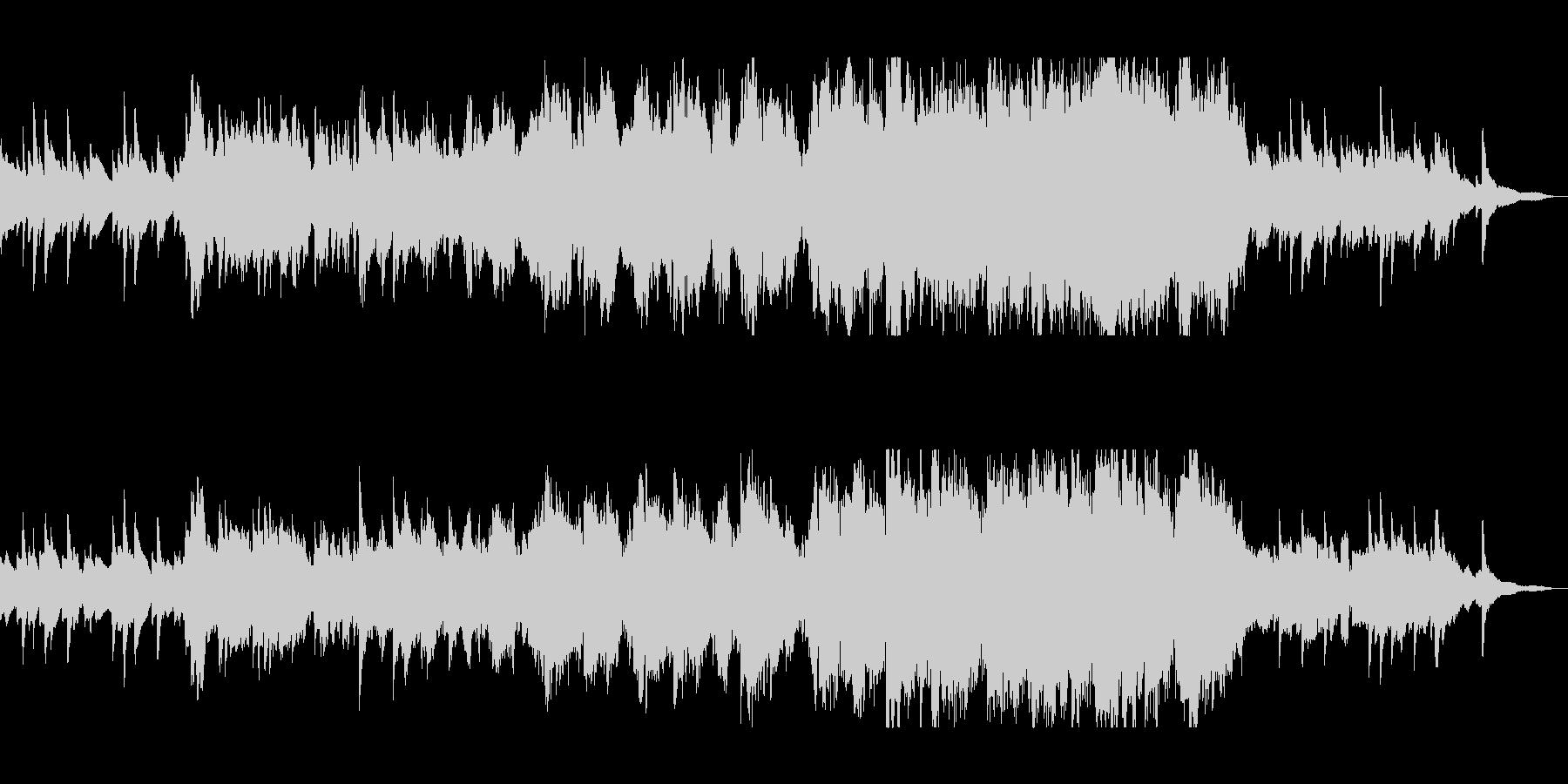 優しく美しいピアノバイオリンサウンドの未再生の波形