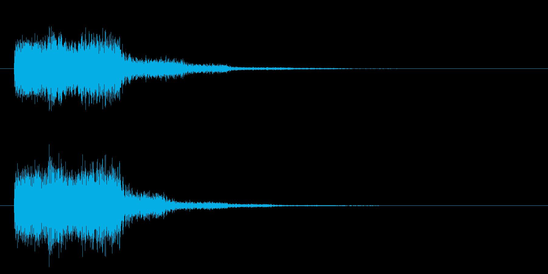 「ウゥーン」ディストーションGスライド音の再生済みの波形