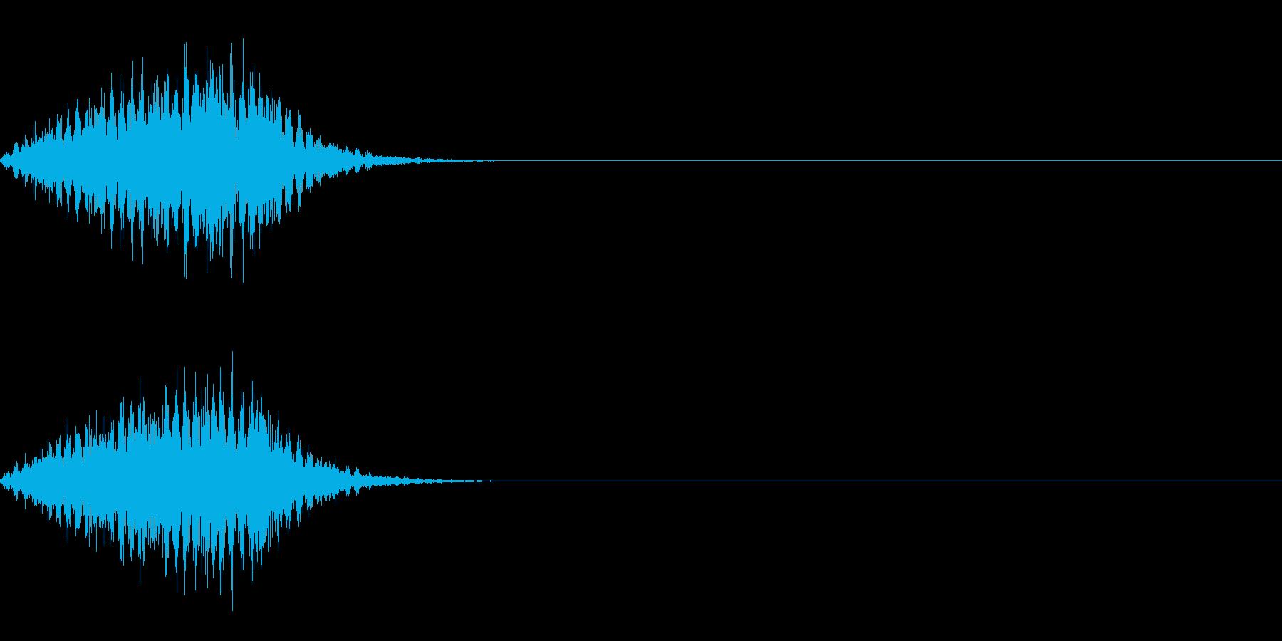 ビュルの再生済みの波形