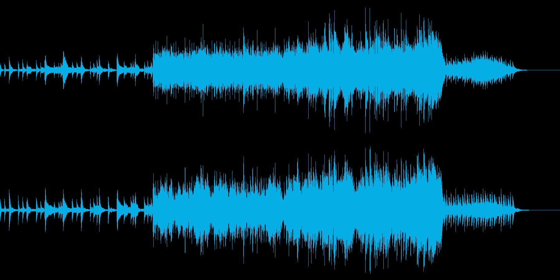 幻想的なピアノバラード ゲームオーバーの再生済みの波形