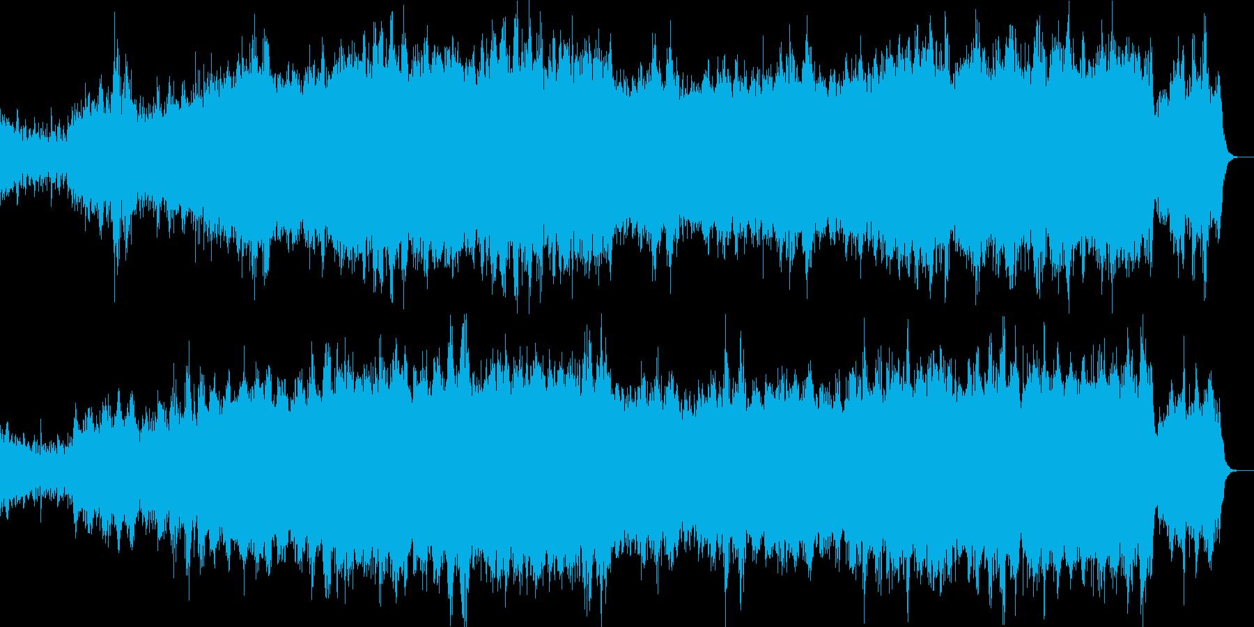 科学、内なる宇宙、ドキュメンタリー-07の再生済みの波形