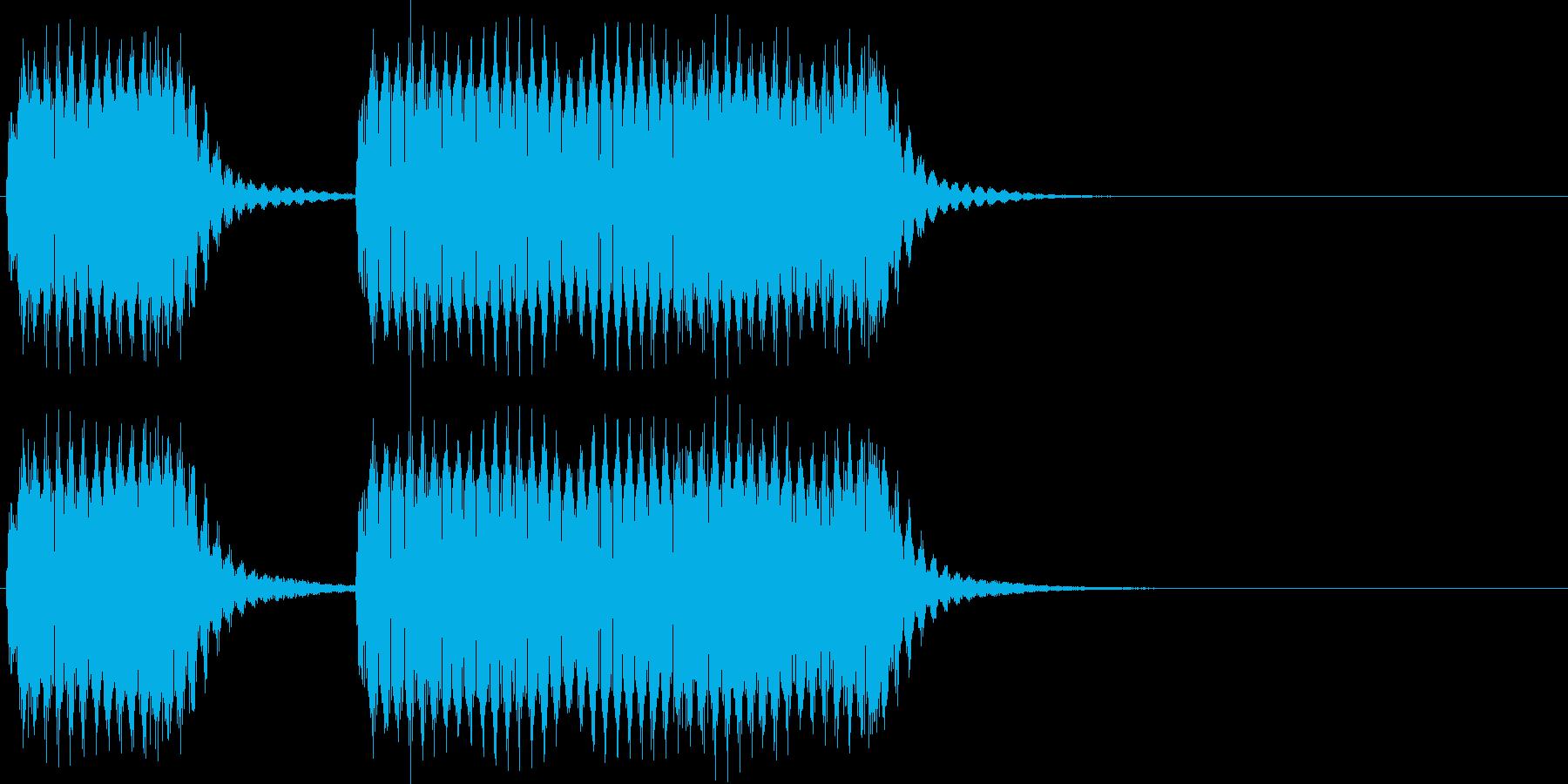 プップー。クラクション(2連)の再生済みの波形
