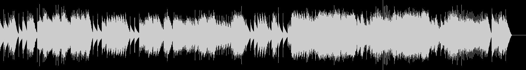 アイネクライネ 第1楽章 (オルゴール)の未再生の波形
