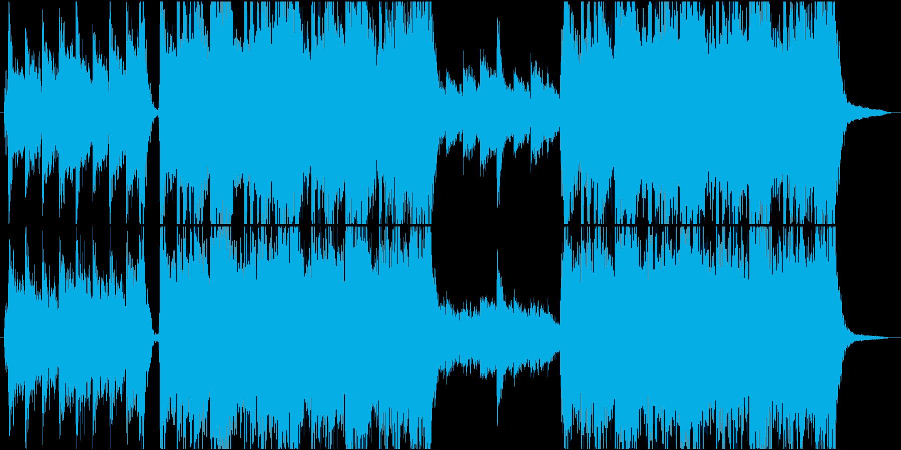 トレーラー風オーケストラの再生済みの波形