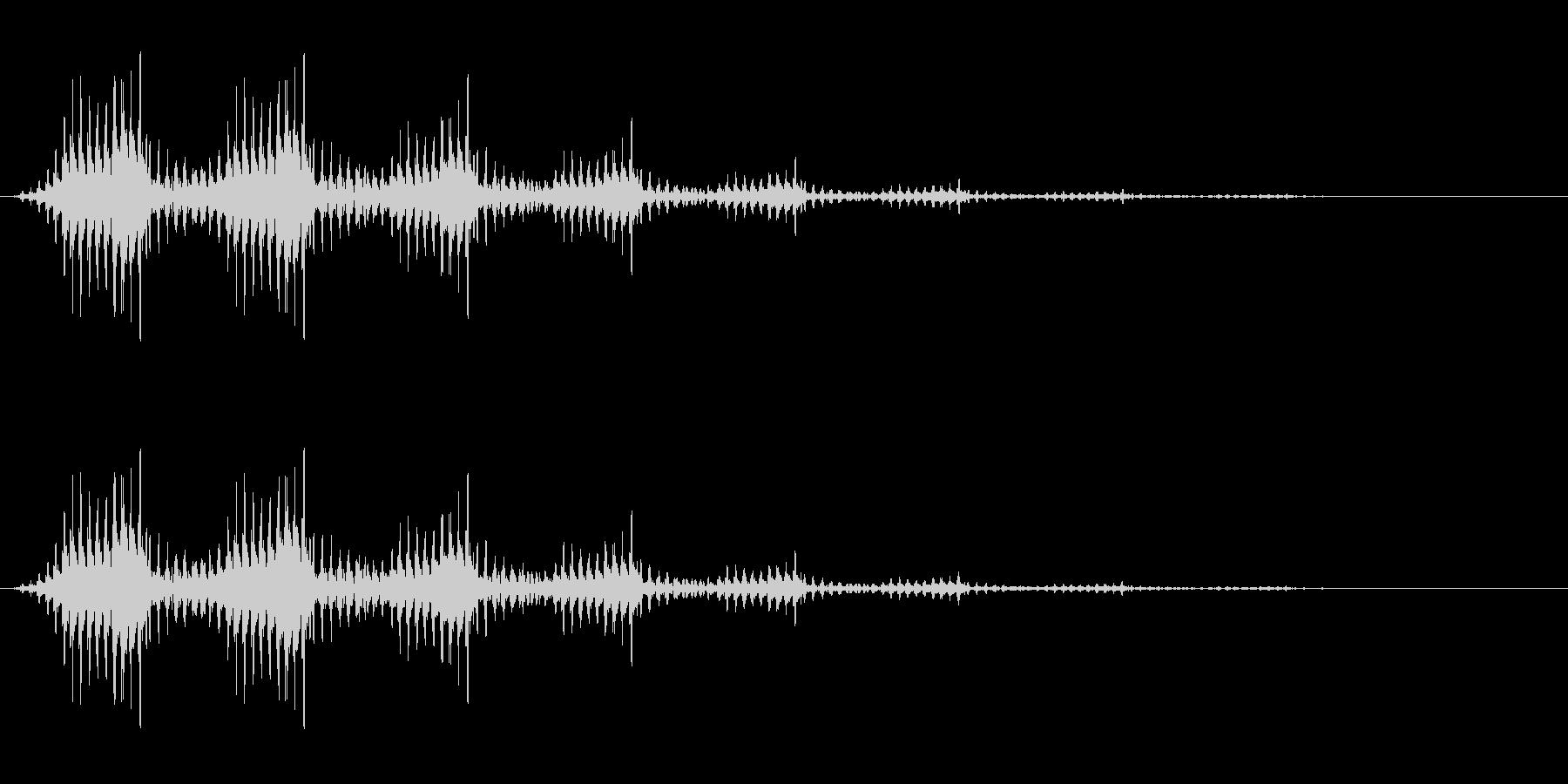 ブワワワワワァ〜ン(登場・退場のシーン)の未再生の波形