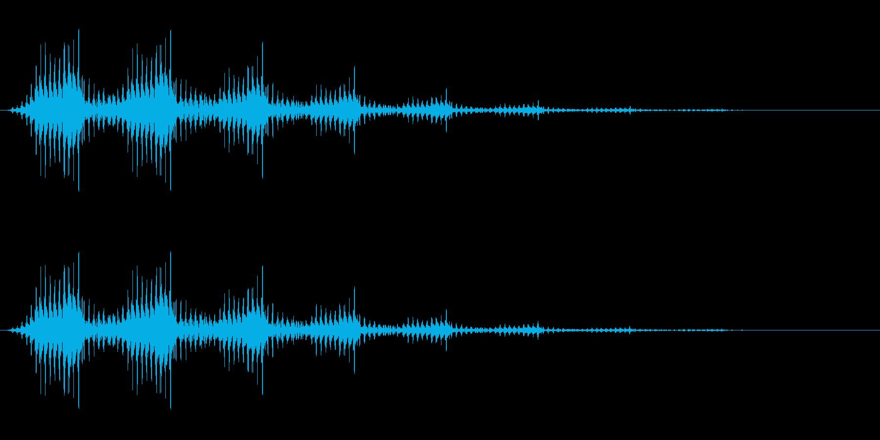 ブワワワワワァ〜ン(登場・退場のシーン)の再生済みの波形