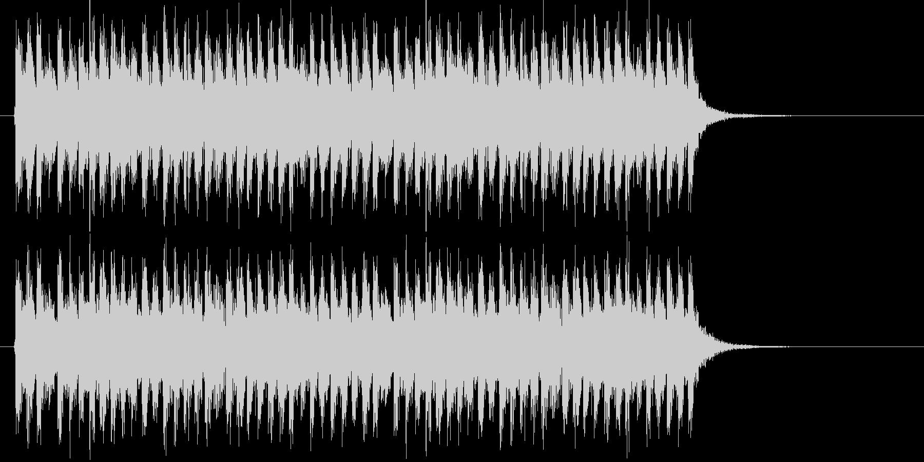 爽快感のある明るい音楽の未再生の波形