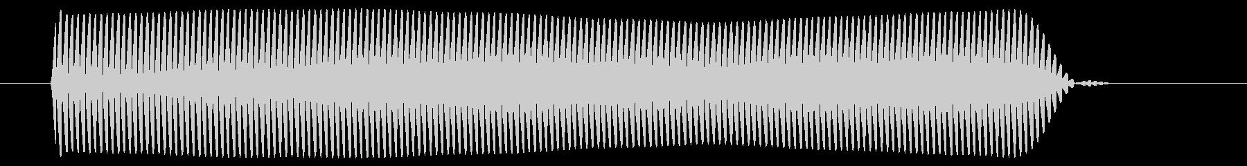 パソコン/選択/ピッの未再生の波形