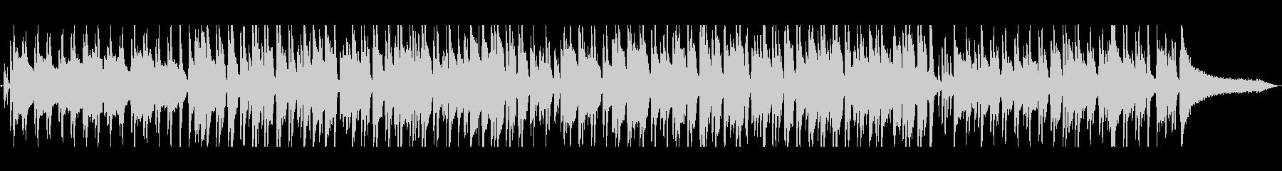 明るくおしゃれな曲調のボサノバの未再生の波形