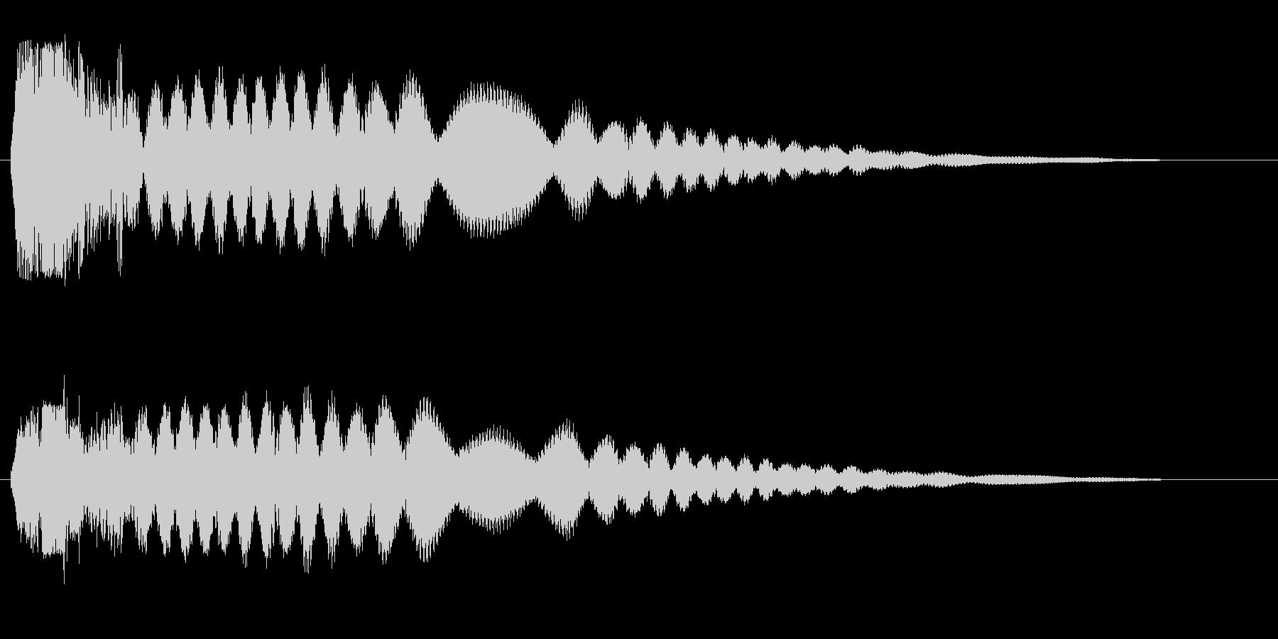 シャキ〜ン高音(剣や刀)の未再生の波形