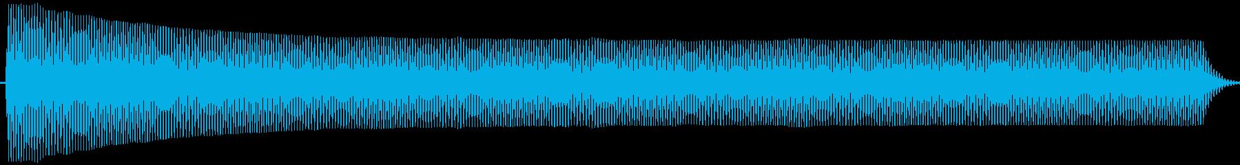 ポヨヨ。言葉を伏せる音(低・短)の再生済みの波形