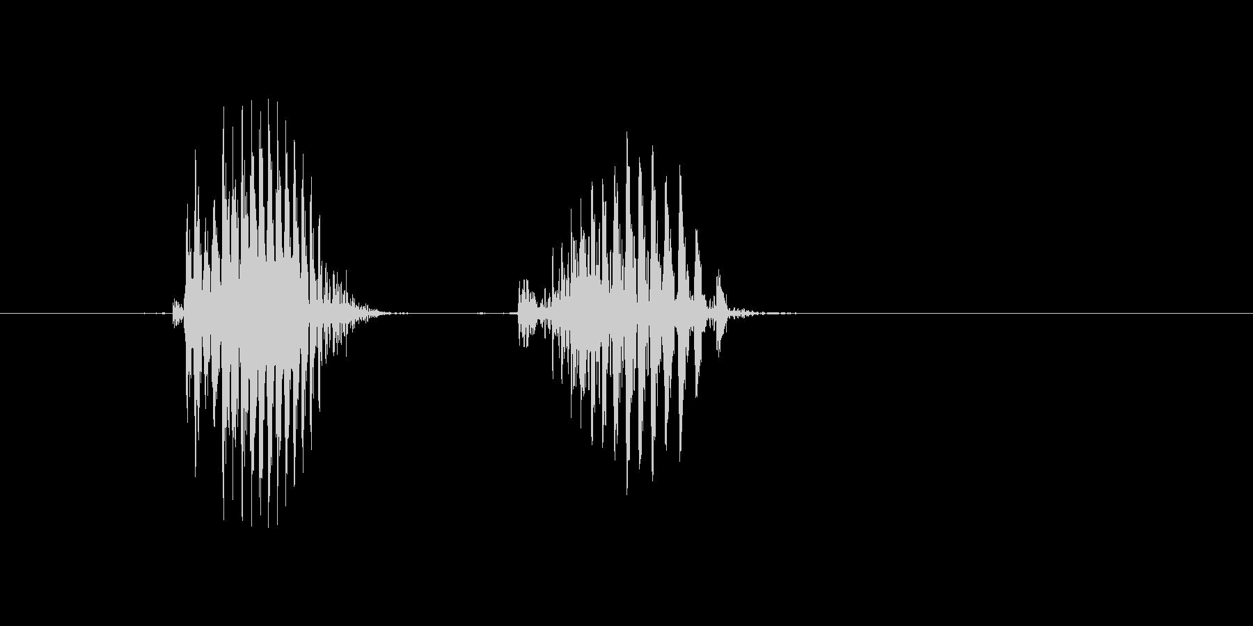 赤(あか)の未再生の波形
