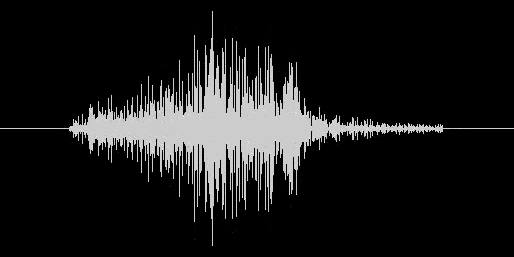 シュッの未再生の波形