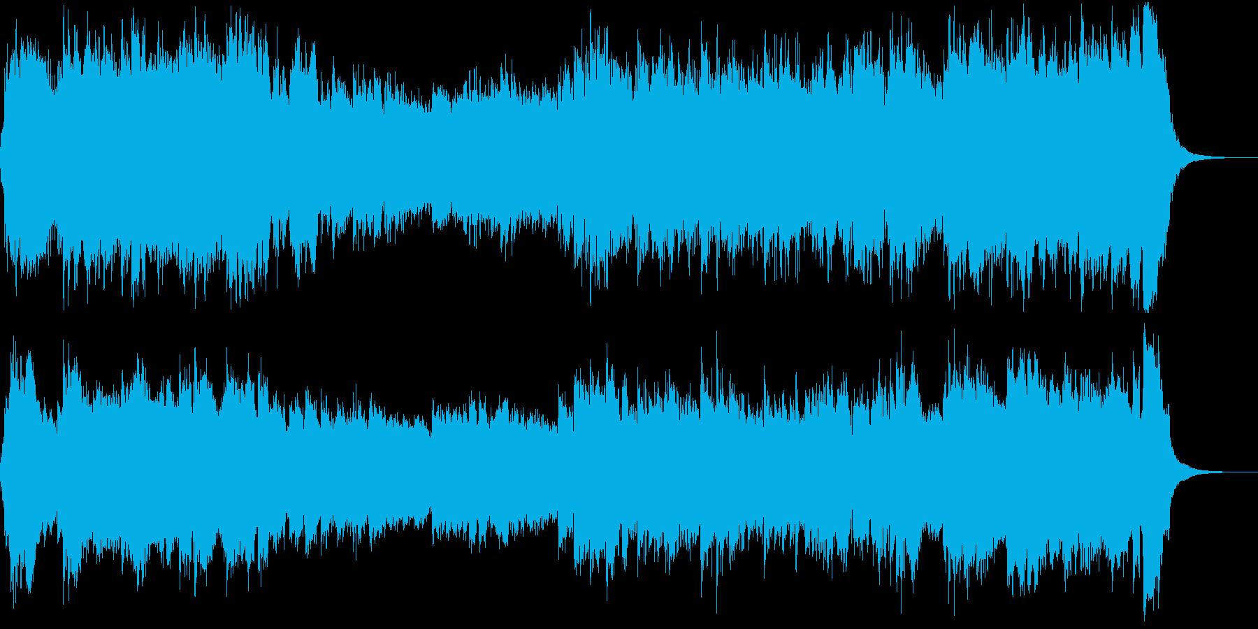 表彰式や栄光の軌跡プレイバック、その4の再生済みの波形