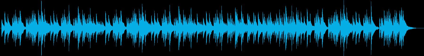 心地良いヒーリングクラシック「夢」ハープの再生済みの波形