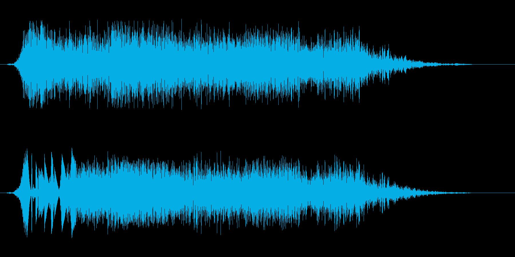 ぷしゅっ(エアー注入音)の再生済みの波形