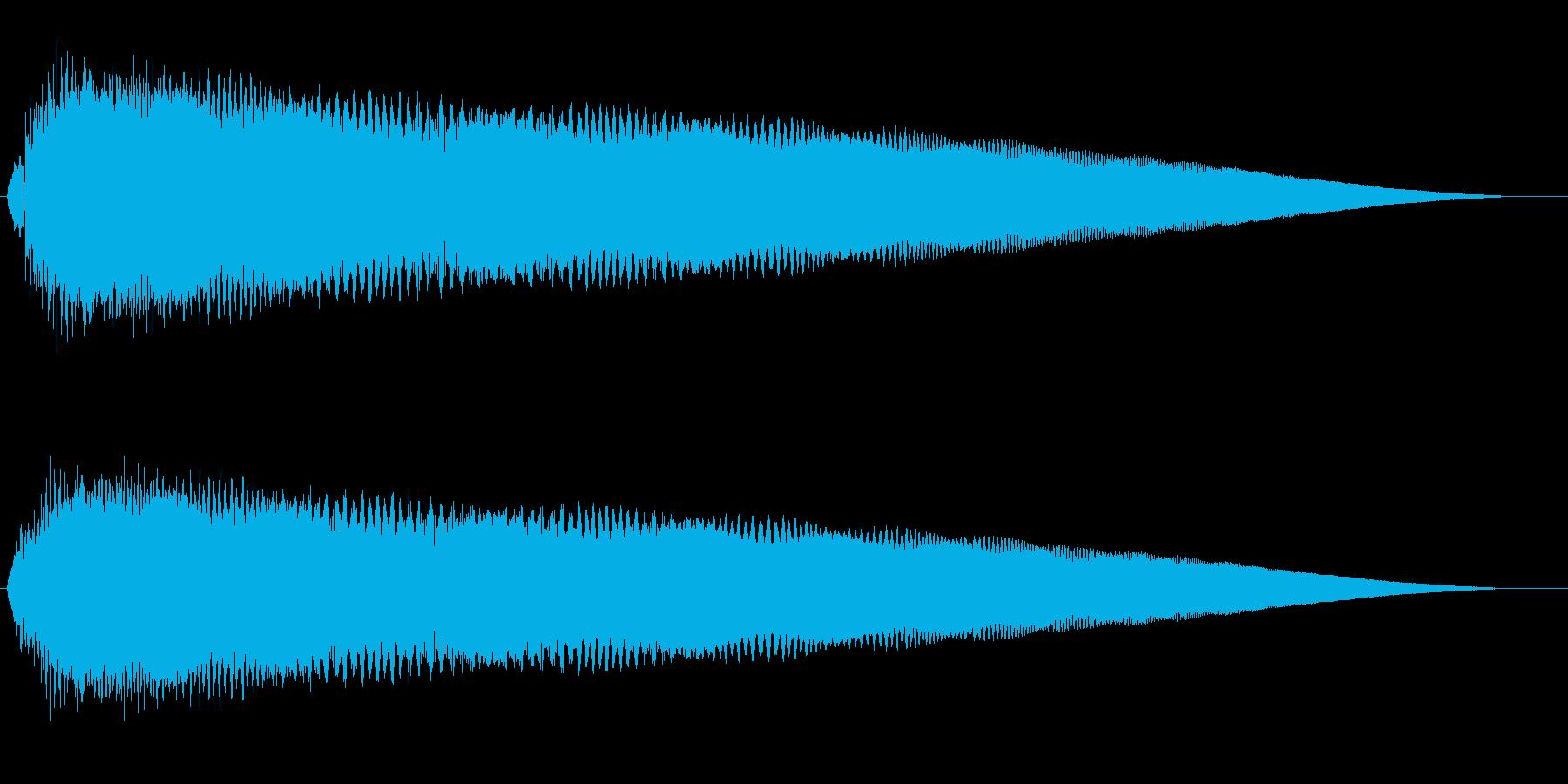 クワァァン↓ンンン〜↑の再生済みの波形