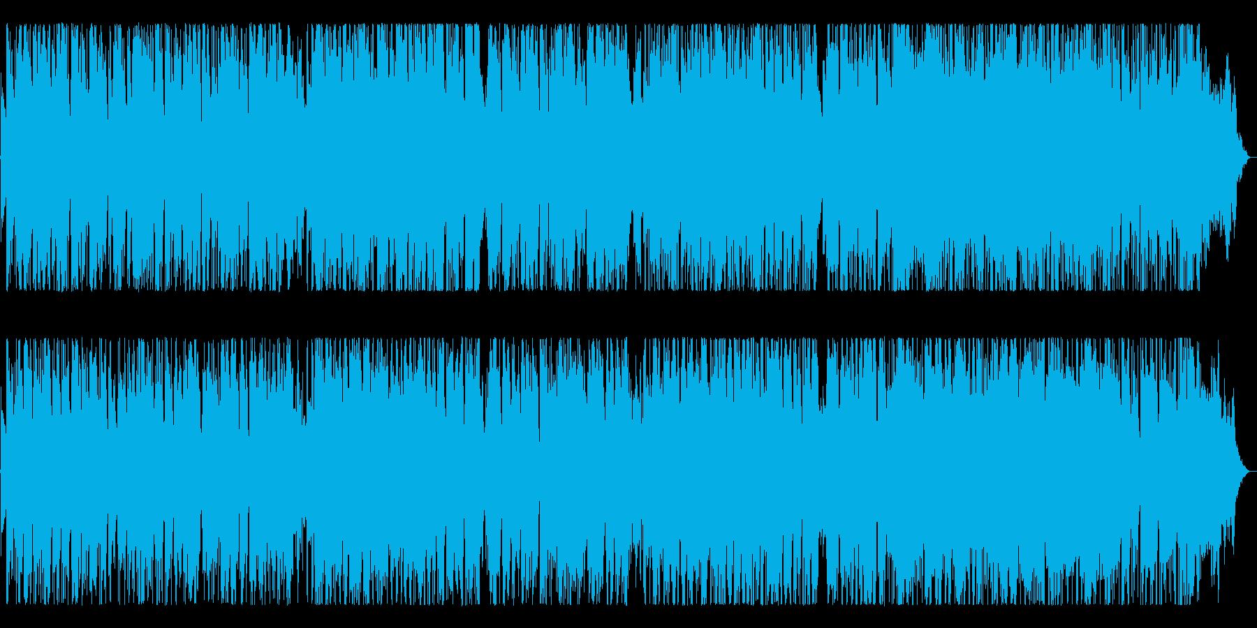 ちょっと切なさを感じるも比較的明るめの曲の再生済みの波形