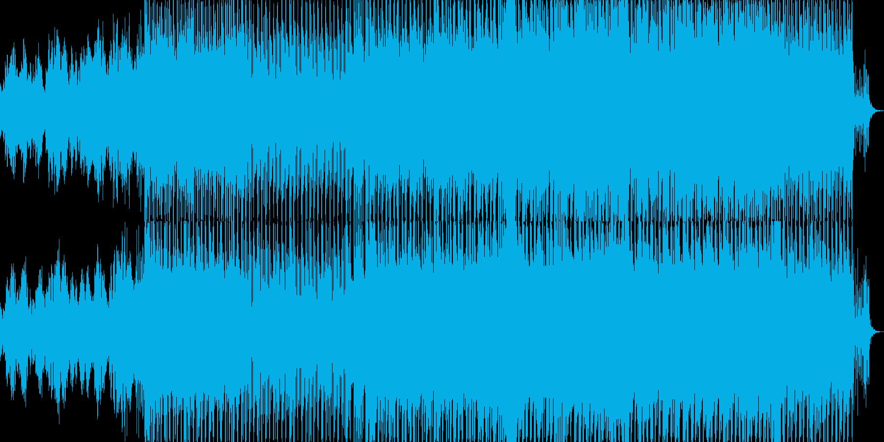 大好きな人のもとへキラキラとしたEDM風の再生済みの波形