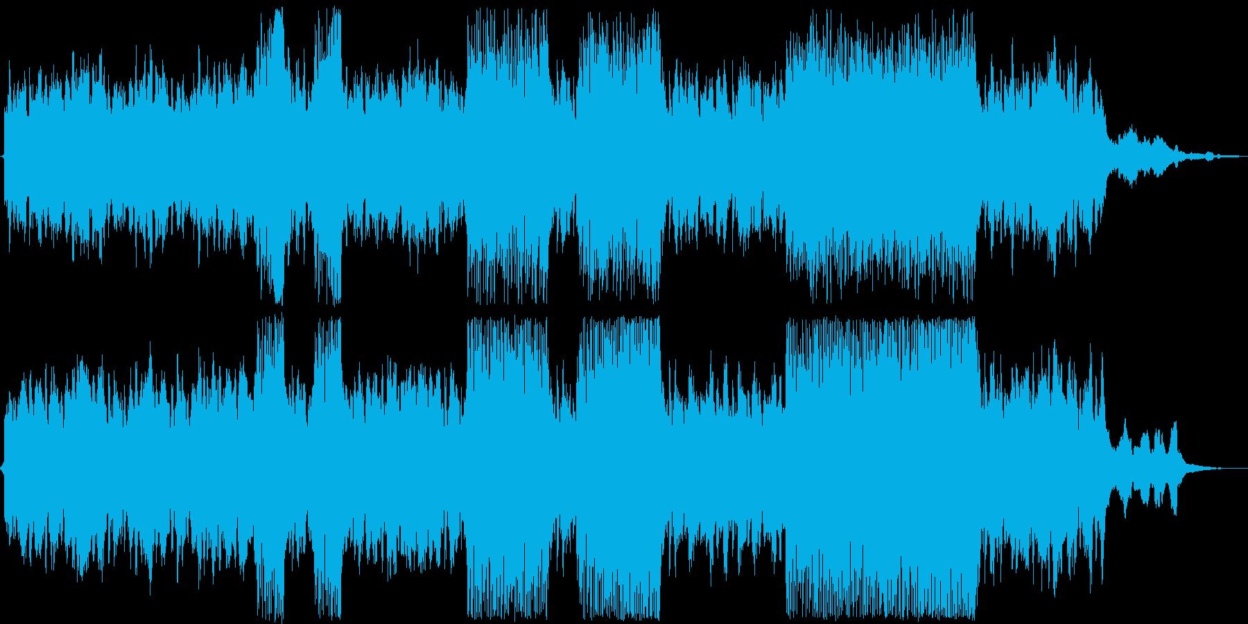 奇妙な曲ですの再生済みの波形
