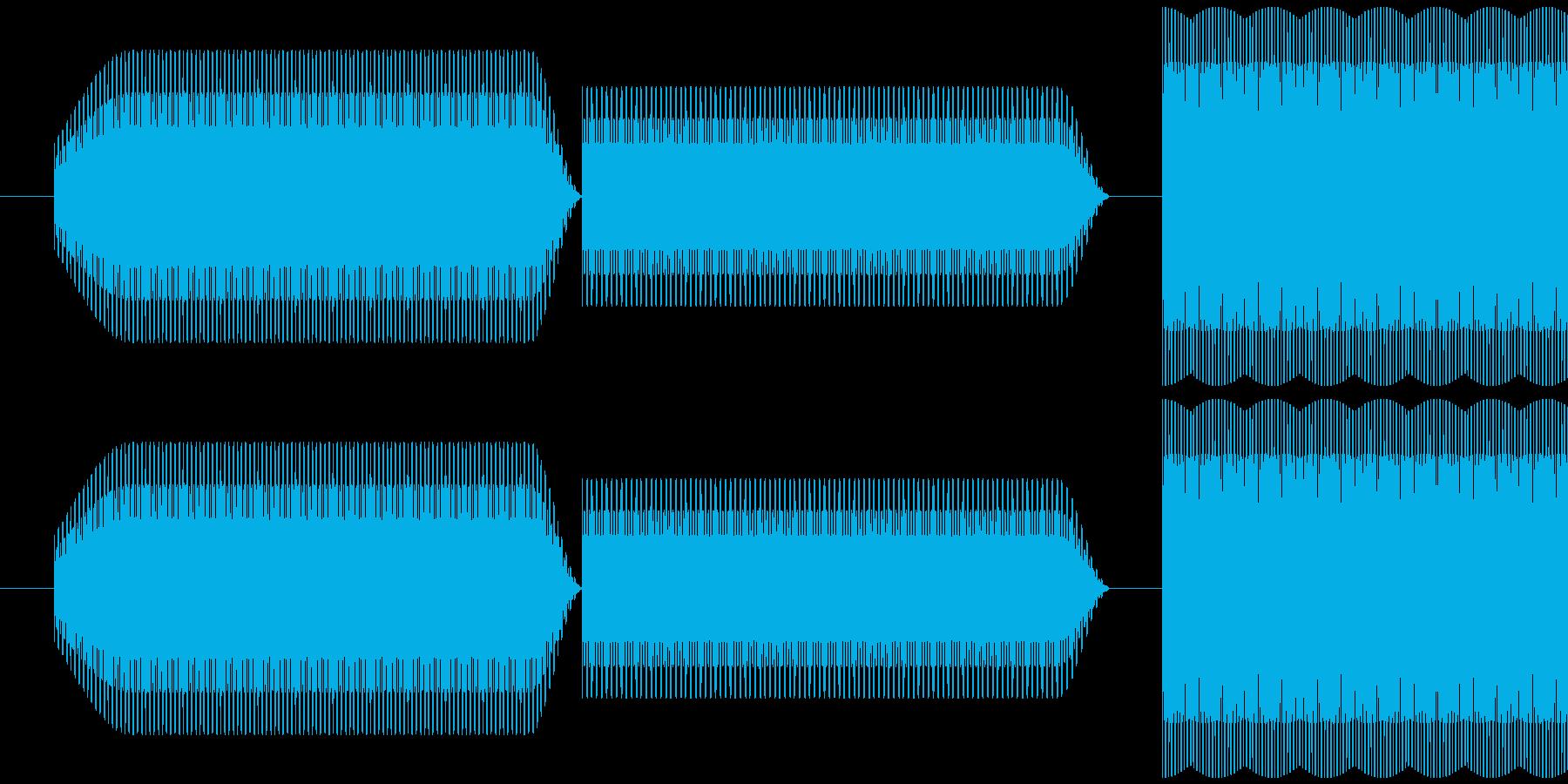 ピロリ (一時停止風)の再生済みの波形