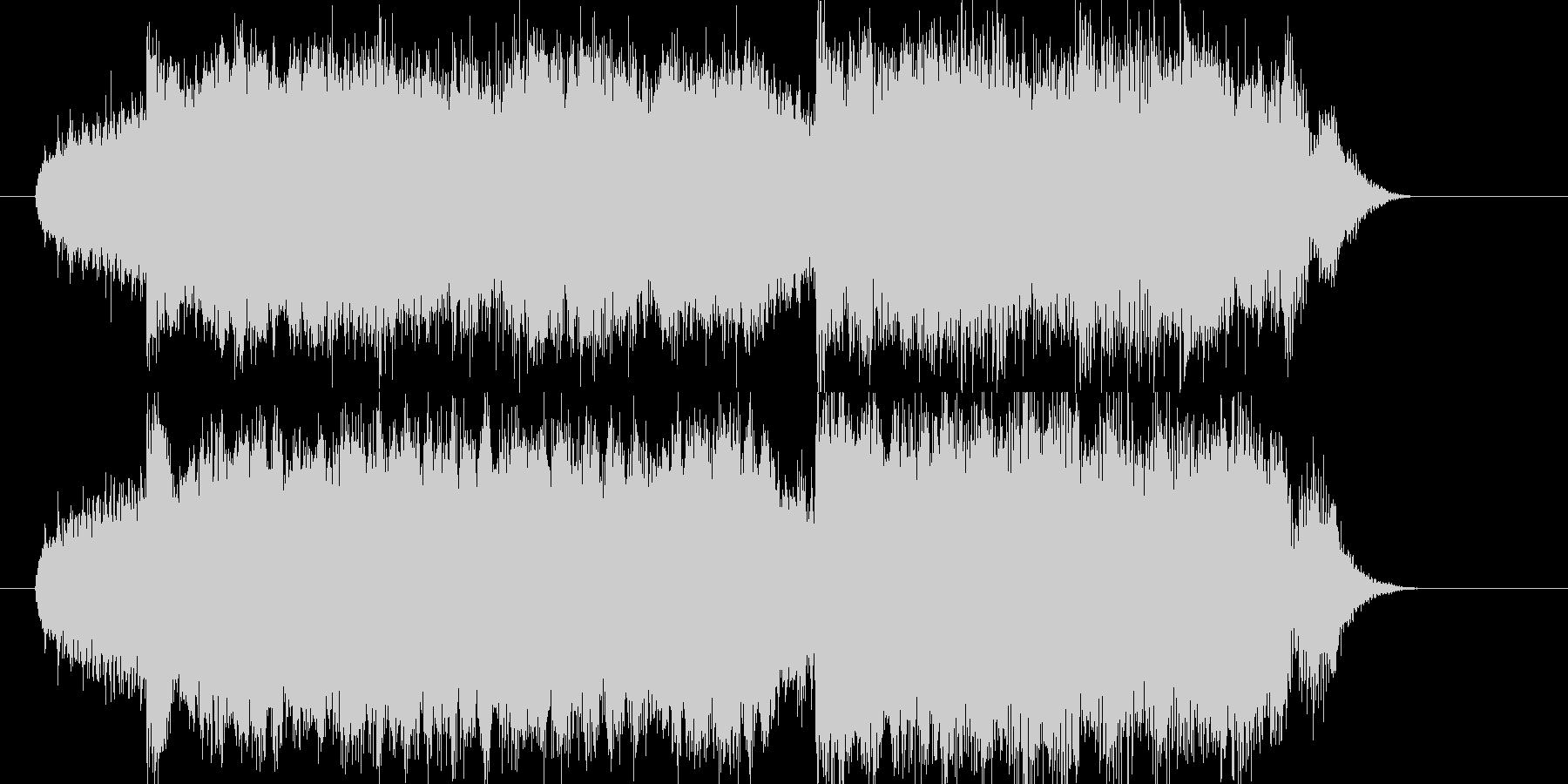 重厚なシンセサウンドの未再生の波形