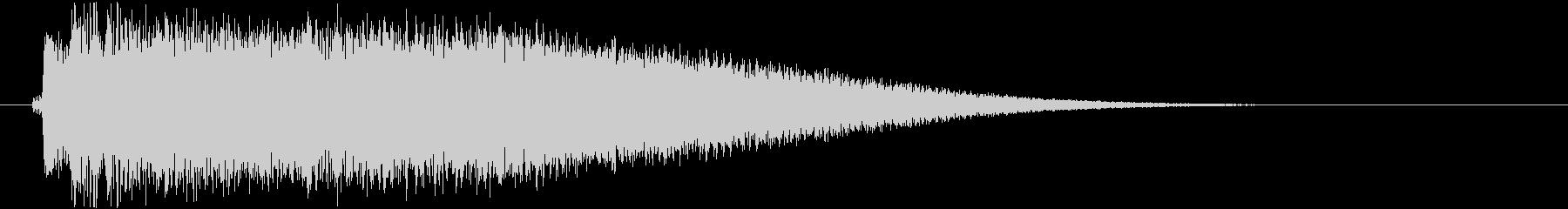 ギュイン(ロボット、起動、動き出す)の未再生の波形