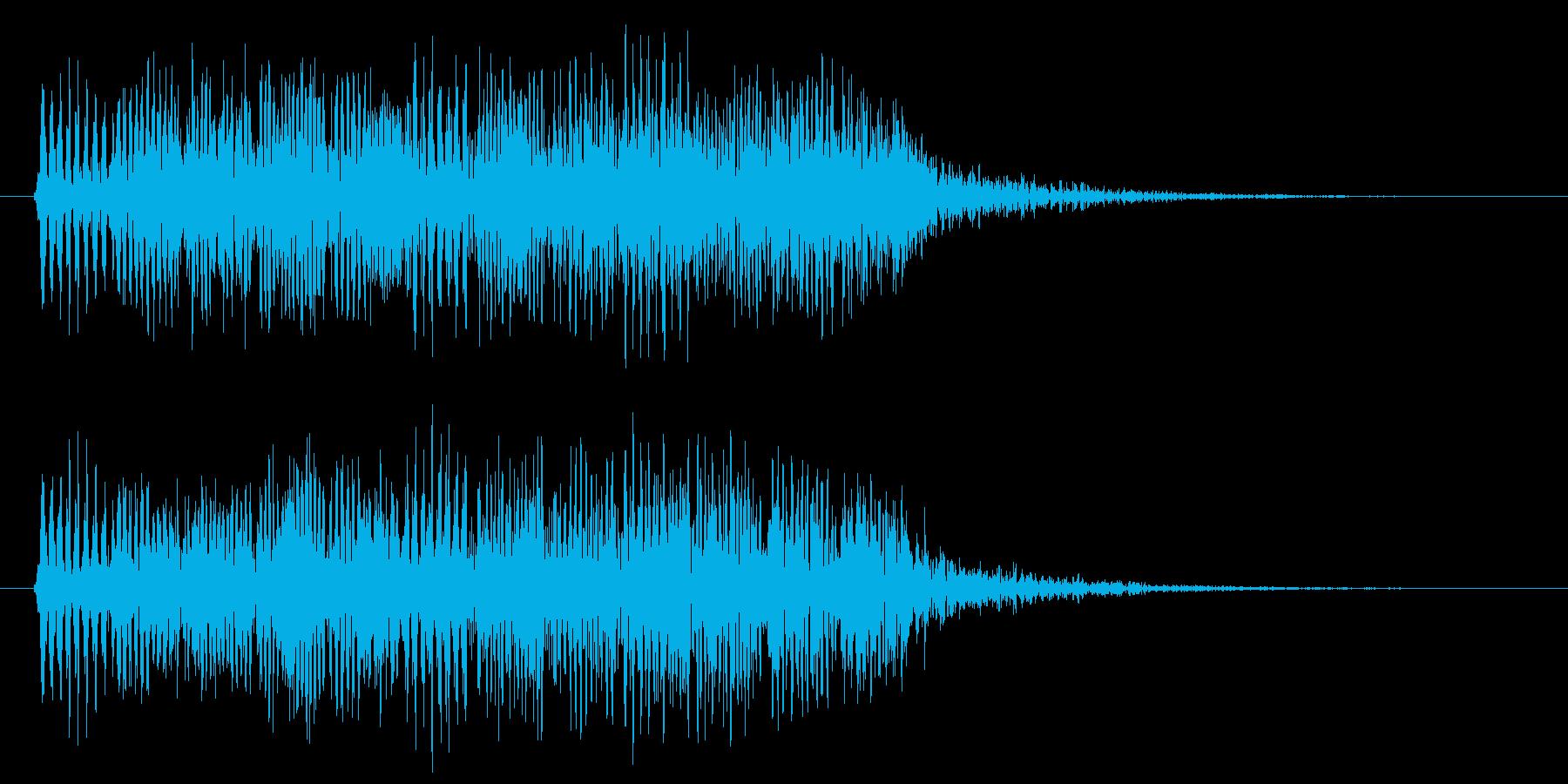 ぶわわ パワーダウン ぼわ 低音の再生済みの波形